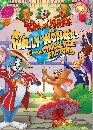 DVD หนังการ์ตูน (Master) :Tom and Jerry Willy Wonka and the Chocolate Factory 1 แผ่นจบ